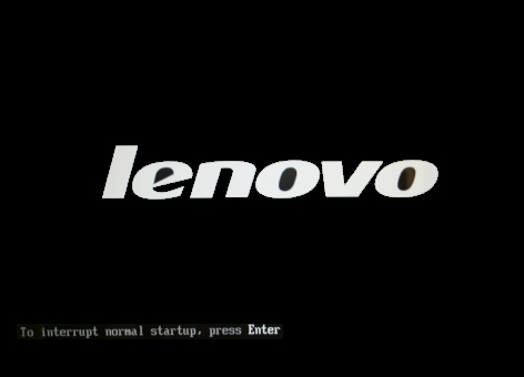 Lenovo welcome screen
